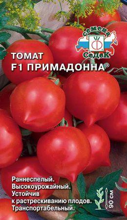 Картинки по запросу томат примадонна f1